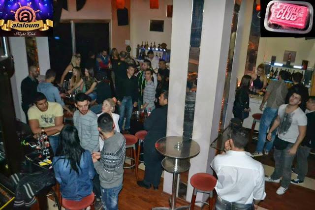alaloum-club-athina