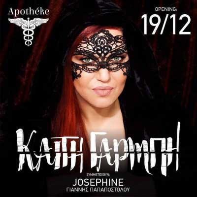 apotheke-1
