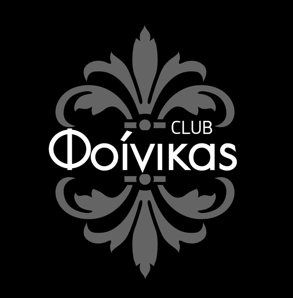 foinikas-club-eikones