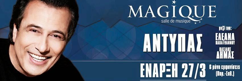 magique-antipas