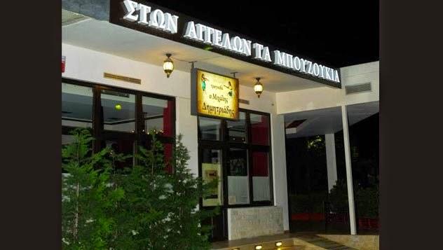 ston-aggelon-ta-mpoyzoykia-athina